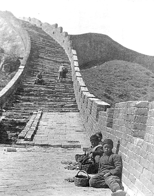 Historical Images Wild Great Wall Adventures Tours