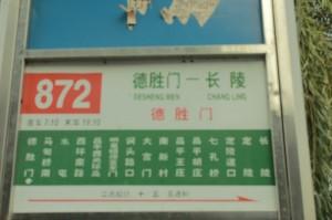 Bus 872 ming tombs