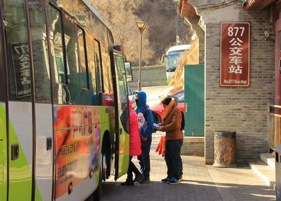 Badaling Great Wall From Beijing Getting To Badaling By Bus