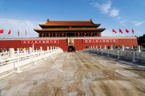 Tiananmen-Square-In-Beijing-China
