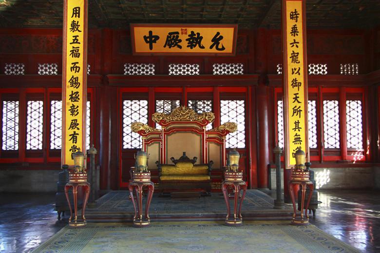 Forbidden City Travel Tips, facts