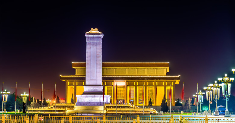 Tiananmen Square Travel Guide