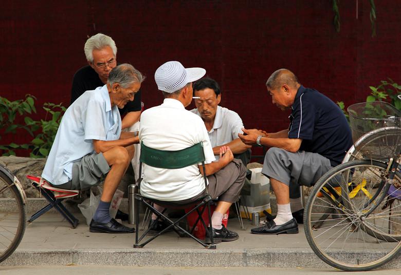 The Best People-Watching Spots in Beijing tour