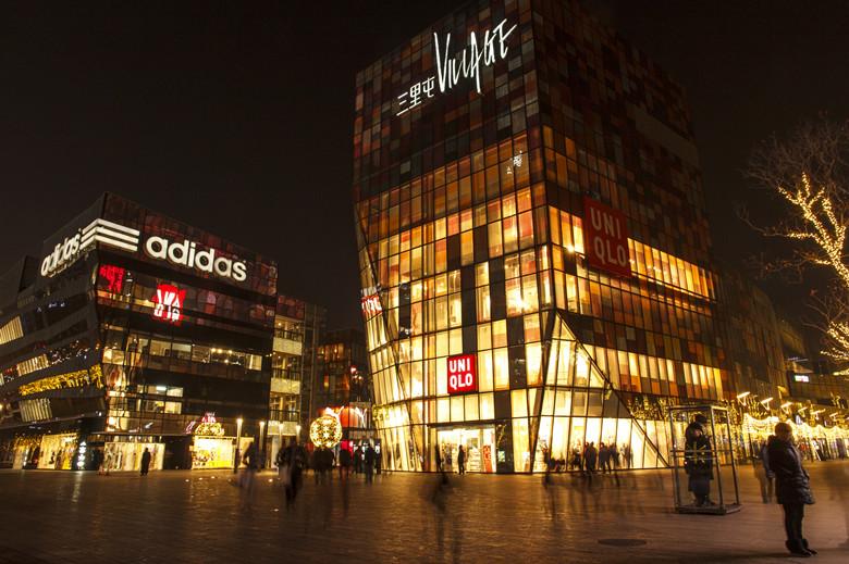 The Best People-Watching Spots in Beijing