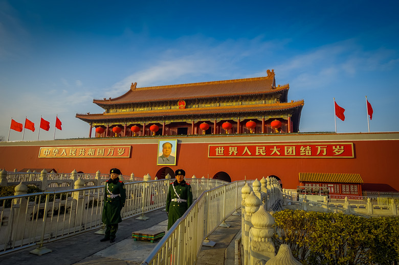 Beijing At a Glance-Basic Facts And Information For Visitors