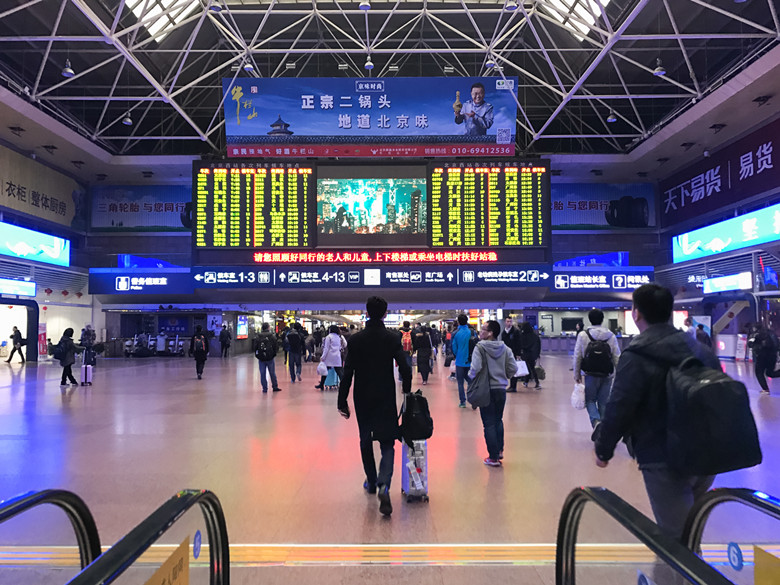 Bullet Train and Overnight Train, The Best Way to Travel From Beijing to Xi'an guide