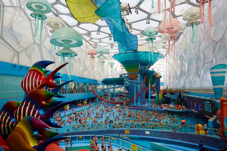 Best Water Park in Beijing
