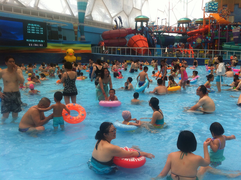 best water park of Beijing