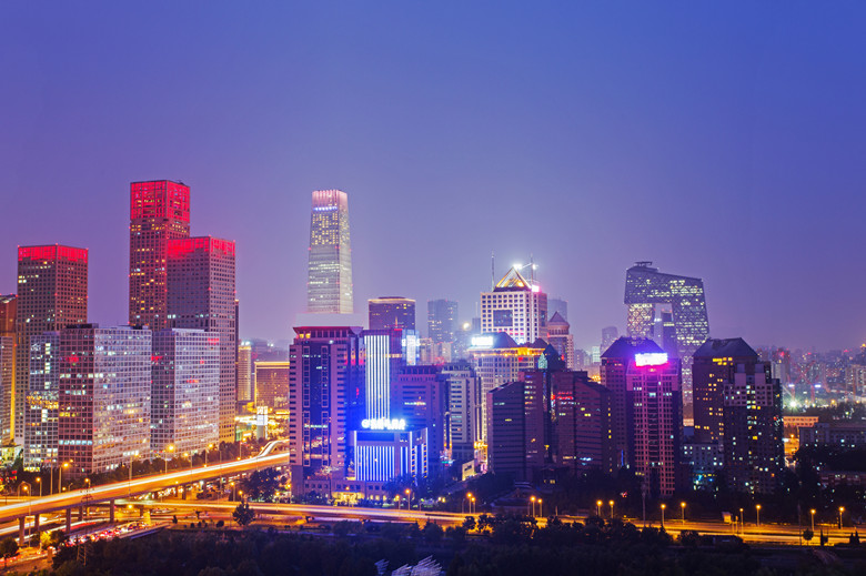 stay in downtown Beijing