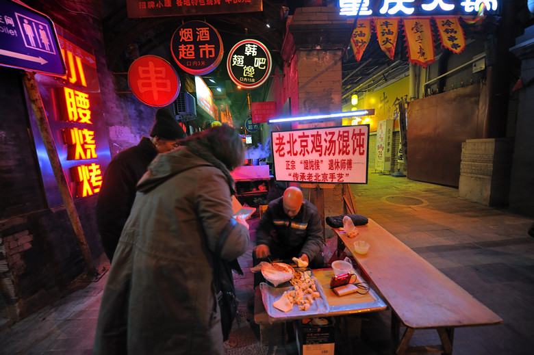 8 Essential Things to Do During a Stopover in Beijing--nanluoguxiang