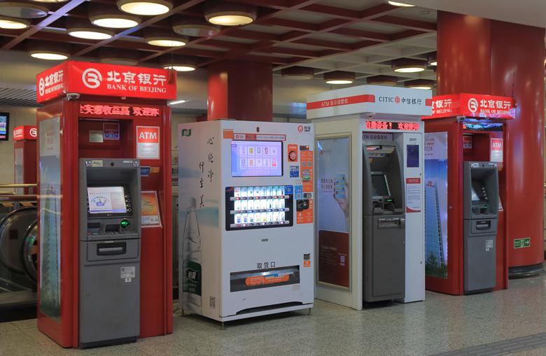 Beijing ATM money exchange