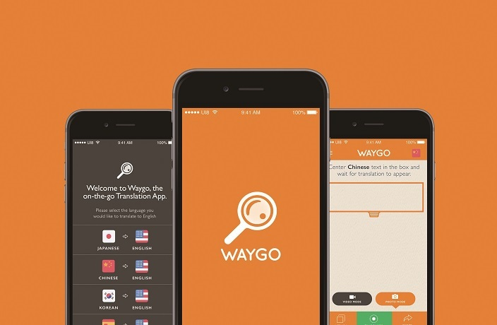 Waygo Translator