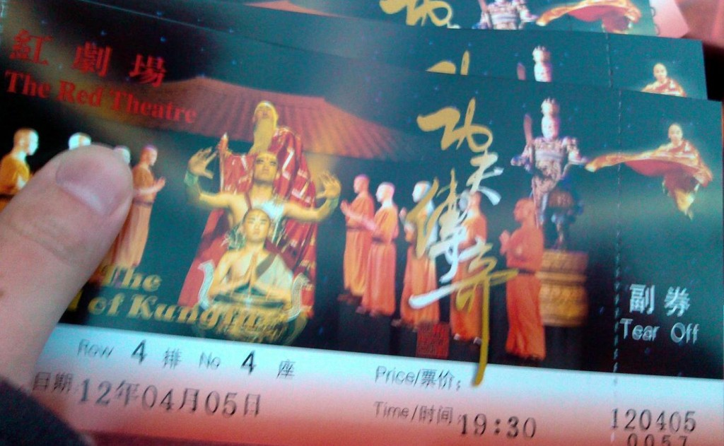 book discount show tickets Beijing