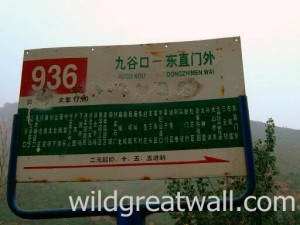 Hefangkou Great Wall, Simatai, Jinshanlingl hiking ,camping guide
