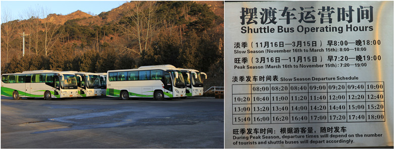 shuttle bus Mutianyu Great Wall