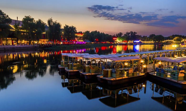 best-location-to-stay-in-beijing