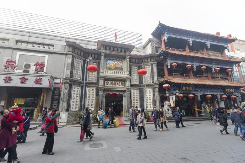 best-area-to-stay-in-beijing