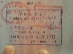 beijing layover tour transit visa