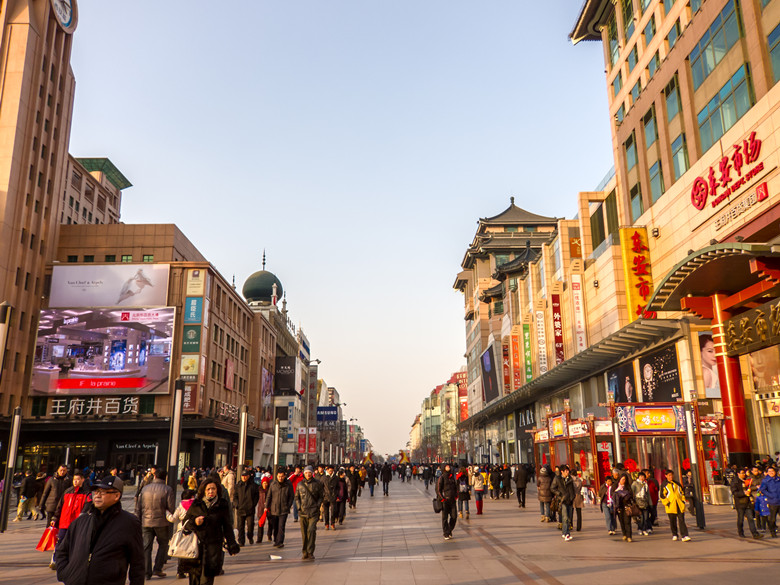 Crowds of people in the shopping street of Beijing