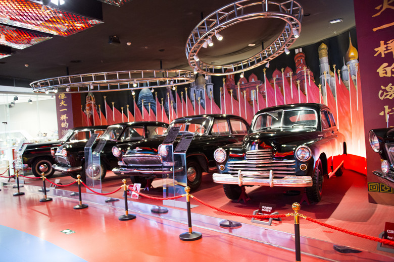 Beijing Automobile Museum Guide