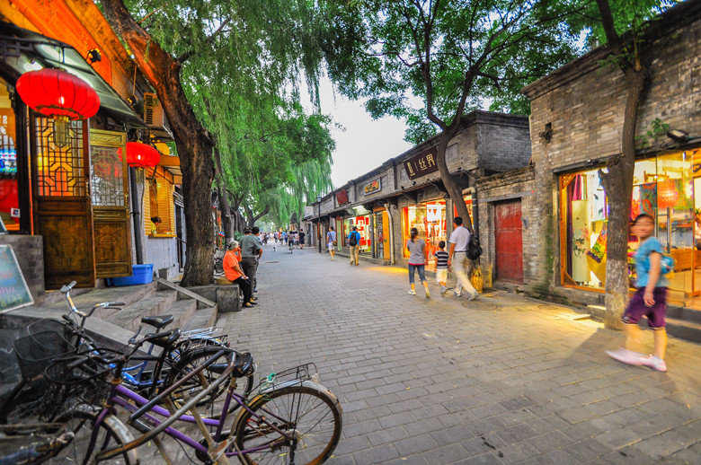 The Nanluoguxiang Travel Guide