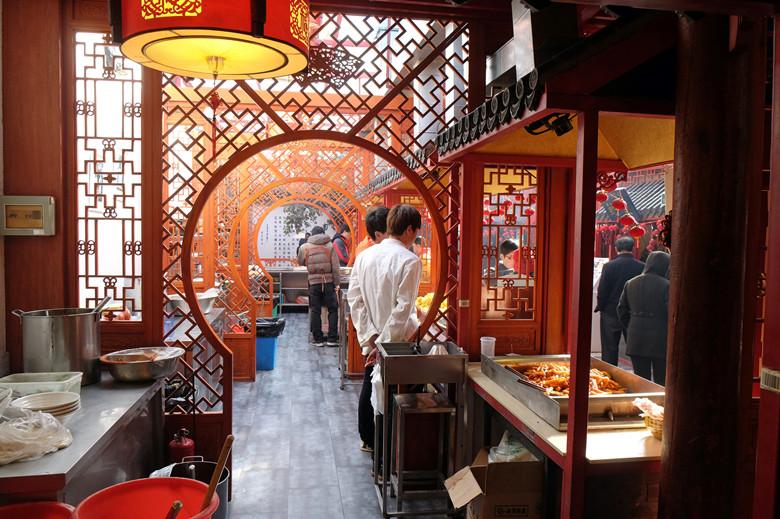 nanluoguxiang lane Beijing travl guide