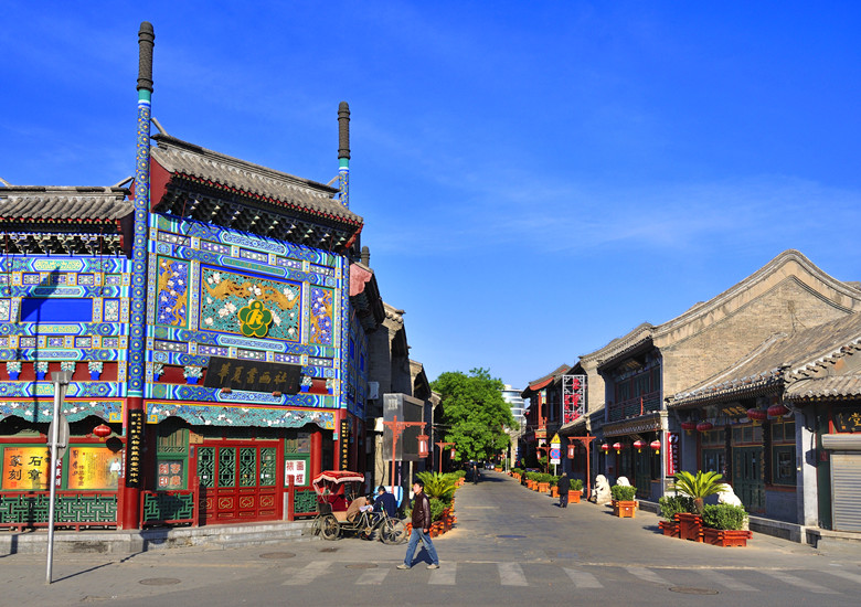 Liulichang Culture Street