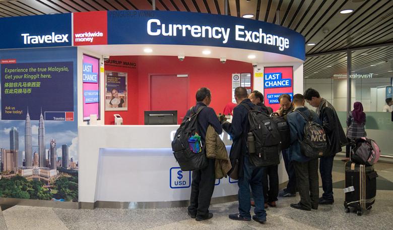 money exchange Beijing airport