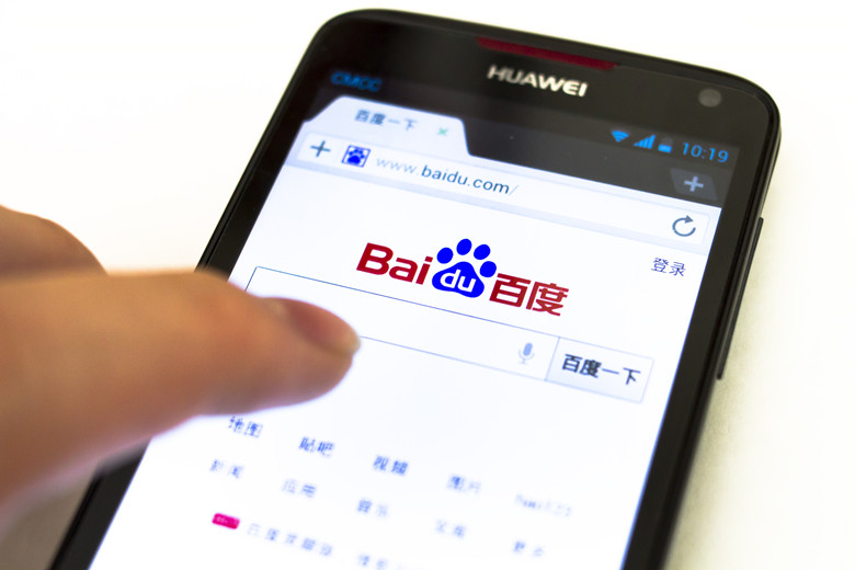7 Best Travel Apps to Download Before Travelling in China beijing
