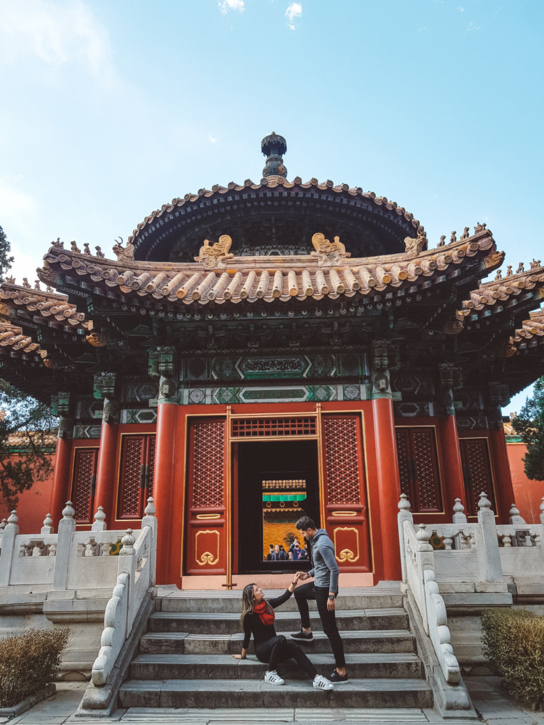 fORBIDDEN cITY TOUR